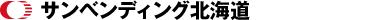 株式会社 サン・ベンディング北海道